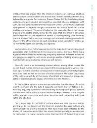 internet essay writing co internet essay writing