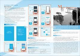 SEC Solar Street Lighting System Brilliant  Fuel Cell MarketsSolar Street Light Brochure