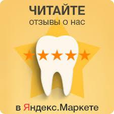 Детские <b>зубные пасты Pierrot</b> купить в интернет магазине по ...