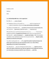 Sample Employment Reference Letter Employment Reference Letter