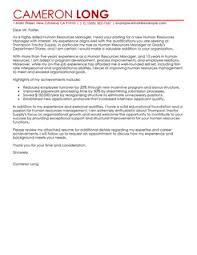 best human resources manager cover letter examples  livecareer more human resources manager cover letter examples