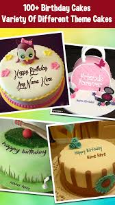 Name On Cake Happy Birthday Cakes With Editor App Ranking And