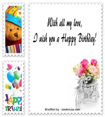Happy Birthday Love Letters Romantic Birthday Letters Download