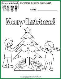 Merry Christmas from the Kindergarten Worksheets Team!