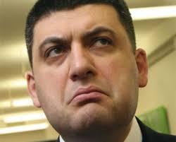 """Скандал в Кабмине: Гройсман и Кубив отдают """"Украину"""" в руки группировки ЕДАПС - Цензор.НЕТ 9743"""