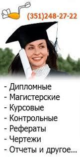 Заказать диплом магистерская на заказ Челябинск ВКонтакте Заказать диплом магистерская на заказ Челябинск