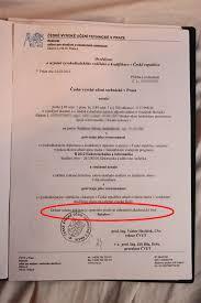Получена нострификация диплома в Чехии Подебрады ру Итого расходов 2000 крон и месяц ожидания upd 22 03 2011 Нострификация юридического диплома
