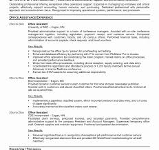 9 Give Impetus Purchasing Assistant Resume Sample Portrait Ixtunxb