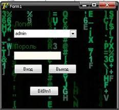 Курсовая работа диплом программа с базой access Написание  Курсовая работа диплом программа с базой access Алматы изображение 4