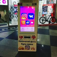 Purchasing A Vending Machine Cool You Can Buy Instagram Likes From Vending Machines In Russia Dazed