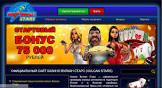 Обзор официального сайта Вулкан