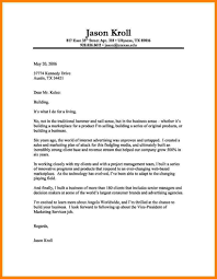 7 Letter Of Introduction Example For Job Resume Letter Of