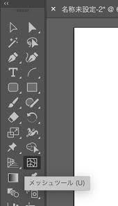 Illustratorのグラデーションメッシュで自由なグラデーション表現を