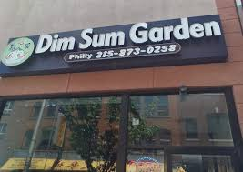 dim sum garden picture of philadelphia tripadvisor within ideas 18