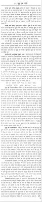essay on the ldquo war and peace rdquo in hindi