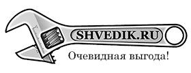 Пассатижи и <b>плоскогубцы</b> 180 мм купить в Москве - цены, фото ...