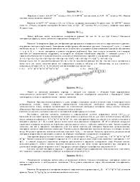 Контрольные задания № по химии Расчет мольной массы  Контрольные задания № 1 21 по химии Расчет мольной массы ацетилена азота и аммиака Напишите структурную формулу метакриловой кислоты