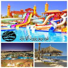 Tiara Travel مصيفكـ أحلي في شـرمالشيـخ مع طيارة Facebook