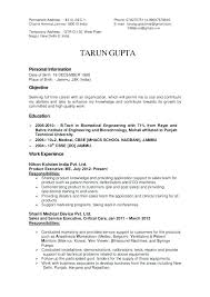Biomedical Engineer Sample Resume Custom Sample Resume For Biomedical Engineer Example Engineering Sample
