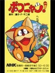 Phim Chú Mèo Máy Rocky-KURO