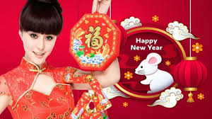 Lunar New Year 2020 WhatsApp Status Video Wishes Messages, Gif Greetings, Chinese  New Year 農曆新年2020 - YouTube