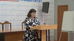 Защита докторской диссертации Бернацкого П Н  Защита докторской диссертации Бернацкого П Н 20 09 2016