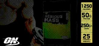 optimum nutrition serious m weight gainer review