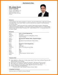 Unique Cv Format Resume Amazing Cvesume Format Sample Standard Bangladesh