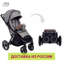 <b>Sweet baby</b>, купить по цене от 1015 руб в интернет-магазине ...
