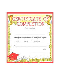 Promotion Certificate Template Promotion Certificate Templates Free Printable Of Graduation