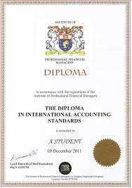 Финансовый учет и МСФО программа подготовки на международный диплом диплом по МСФО и Финансовому учету dipias