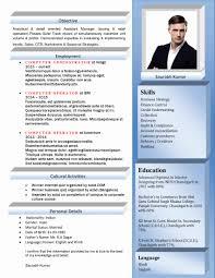 50 New Resume Format 2014 Simple Resume Format Simple Resume