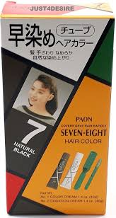 Paon Seven Eight Hair Color Kit