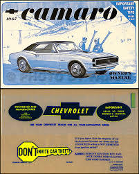 1967 1969 camaro rs gauge headlight wiring diagram manual reprint 1967 camaro z 28 z28 rs ss owner s manual package reprint