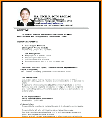 Sample Education Resume Example Of Resume For Fresh Graduate Of ...