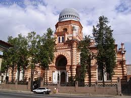Картинки по запросу фото синагога в спб