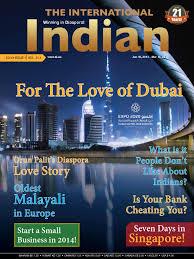 The International Indian 211pdf Dubai United Arab Emirates