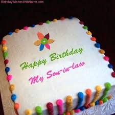 Birthday Wishes For Son With Name Photo Of Birthday Cake With Name