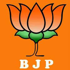 Image result for BJP + congress symbol