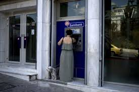 National Bank Of Greece Stock Chart Nbgr National Bank Of Greece Stock Price Investing Com