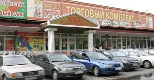 Школьные ранцы <b>Belmil</b> (Сербия) | Ранцы VS <b>Рюкзаки</b>