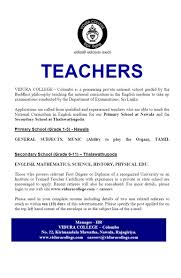 primary school teachers secondary school teachers job vacancy in those who possess relevant first degree or diploma of a recognized university or an institute or trained teacher certificate experience in a private or
