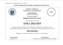 Certificates Sample High School Graduation Certificate Copy Sample