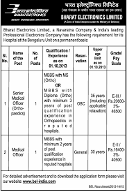 Marines Pay Chart 2013 Government Senior Medical Officer Orthopaedics Job In