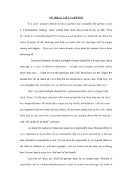 essay about my perfect future wife my perfect future husband or wife english312