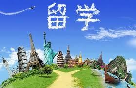 Image result for 老一代留学生