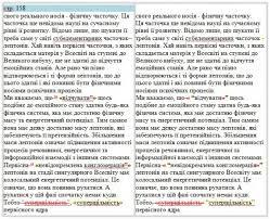 Диссертация жены Кириленко является плагиатом Документы  Пример сравнения докторской диссертации К М Кириленко со статьей Же Ю Кузьминой