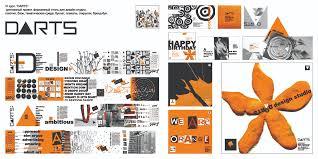 Дипломный проект графический дизайн Дизайн интерьера  Дипломный проект графический дизайн
