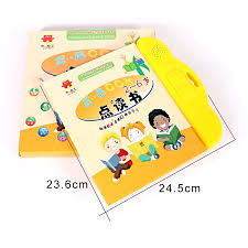 It is a tool used by linguists to more accurately describe the sounds of languages. Chinese And English Language Reading Book For Baby Early Educational Learning Machine Chinese Phonetic Alphabet Poem Letter Toy Learning Machines Aliexpress