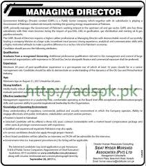 Managing Director Job Description Jobs Government Holdings Private Limited GHPL Islamabad Jobs 24 11